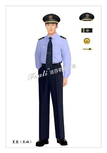 北京保安服定做