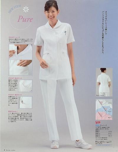 定做护士制服