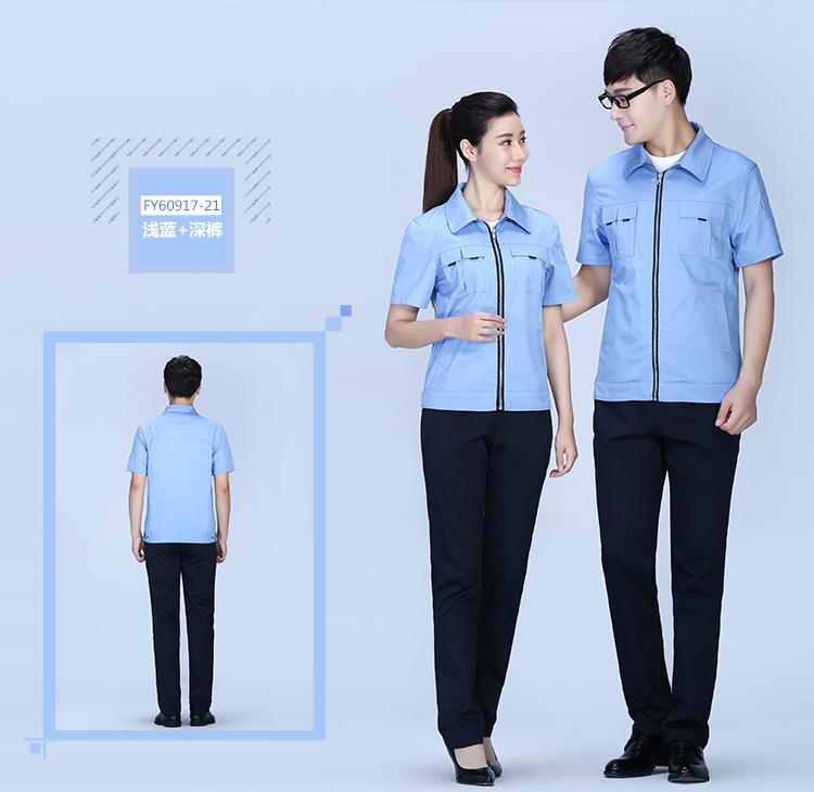 蓝灰色夏季涤棉细斜短袖工服FY609