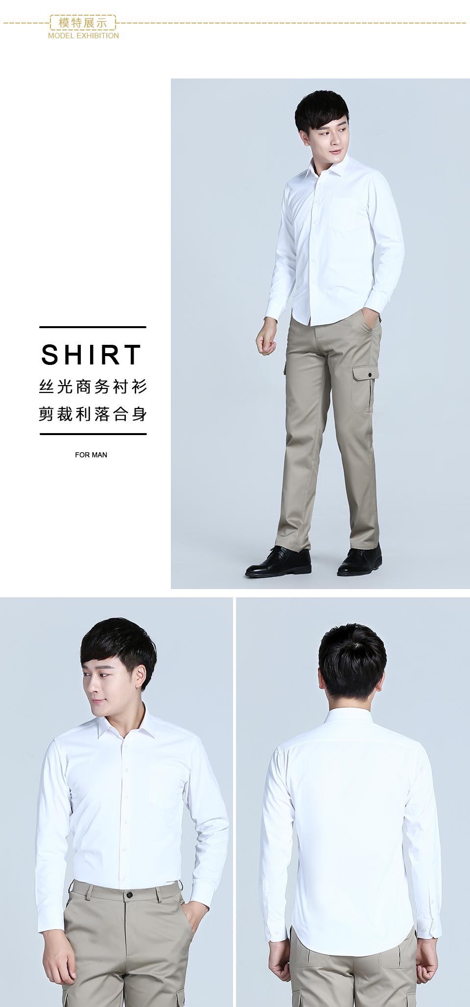 衬衫浅蓝女浅蓝色条纹60棉80双织长袖衬衫