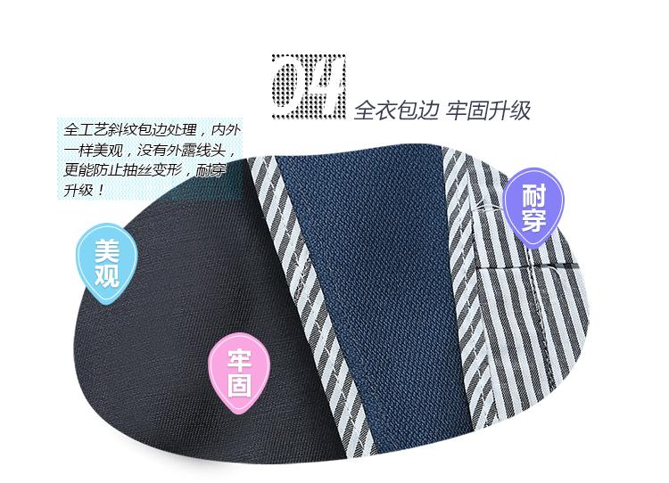 银灰拼红春秋工服FY814