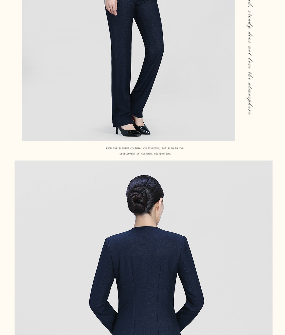 深蓝色开领职业套装