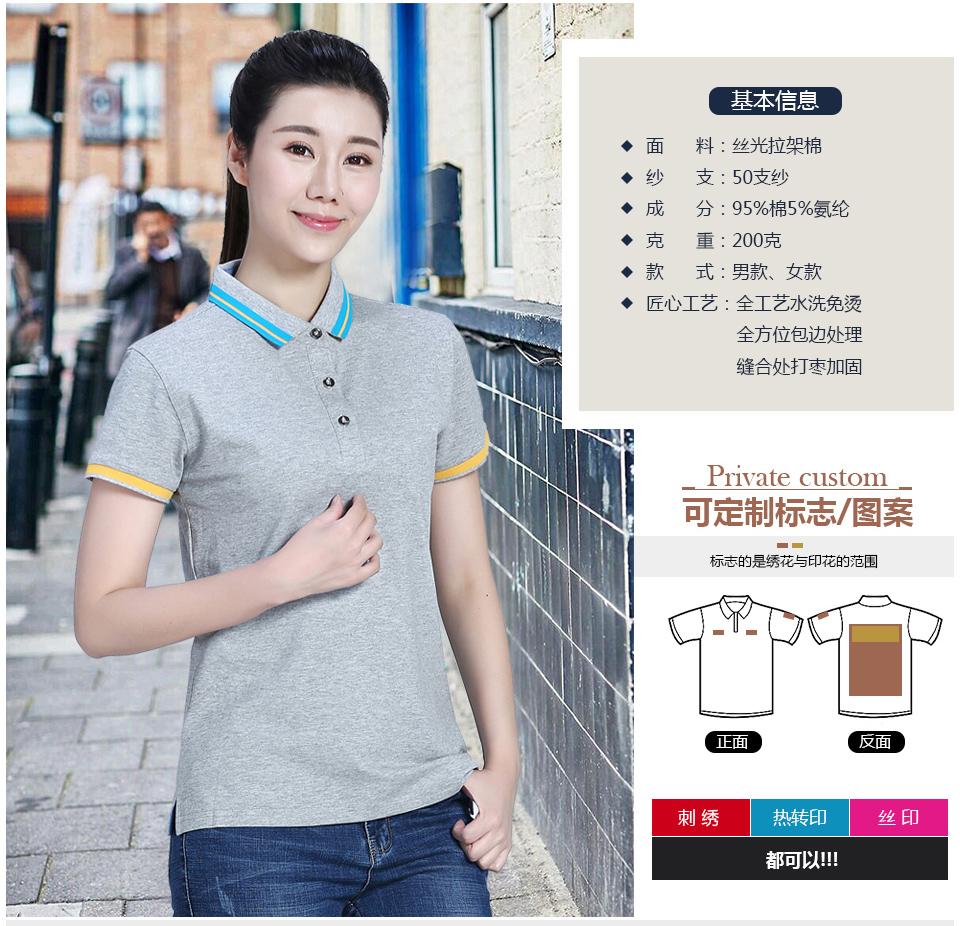灰色Polo衫纤维丝光短袖T恤