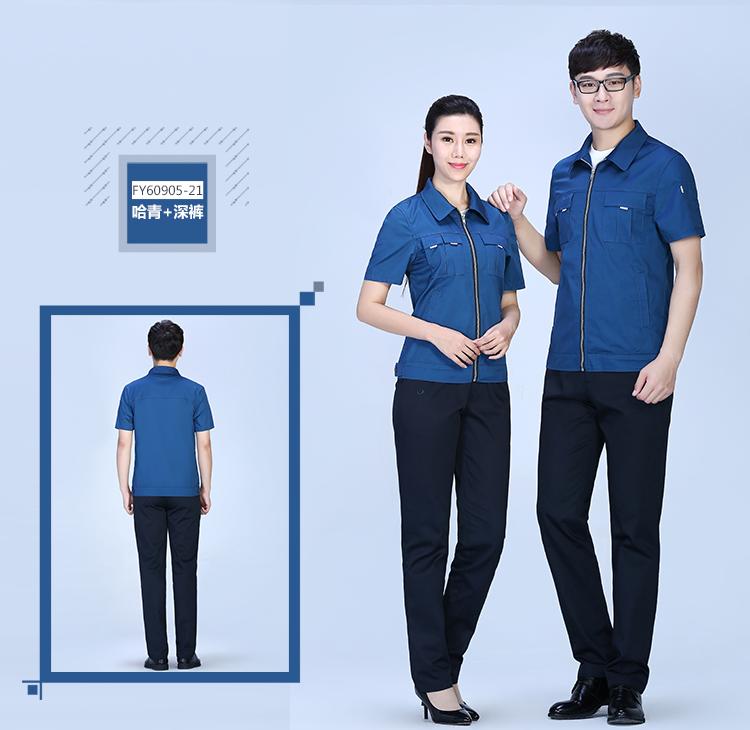 夏季涤棉细斜深蓝色短袖工服FY609