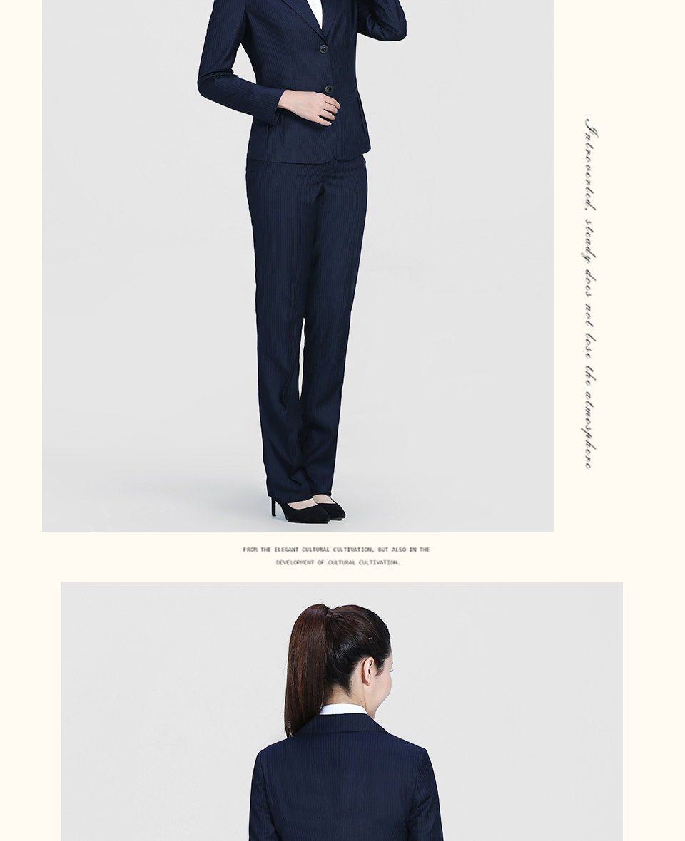 新款深蓝色兰色条纹时装二粒扣职业装FX04