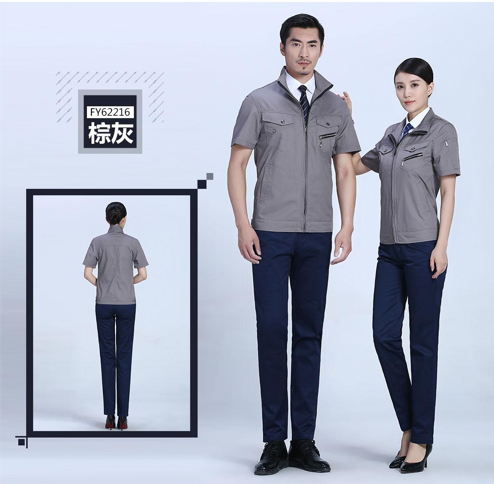 新款哈青色商务男女夏季涤棉细斜短袖工作服FY622
