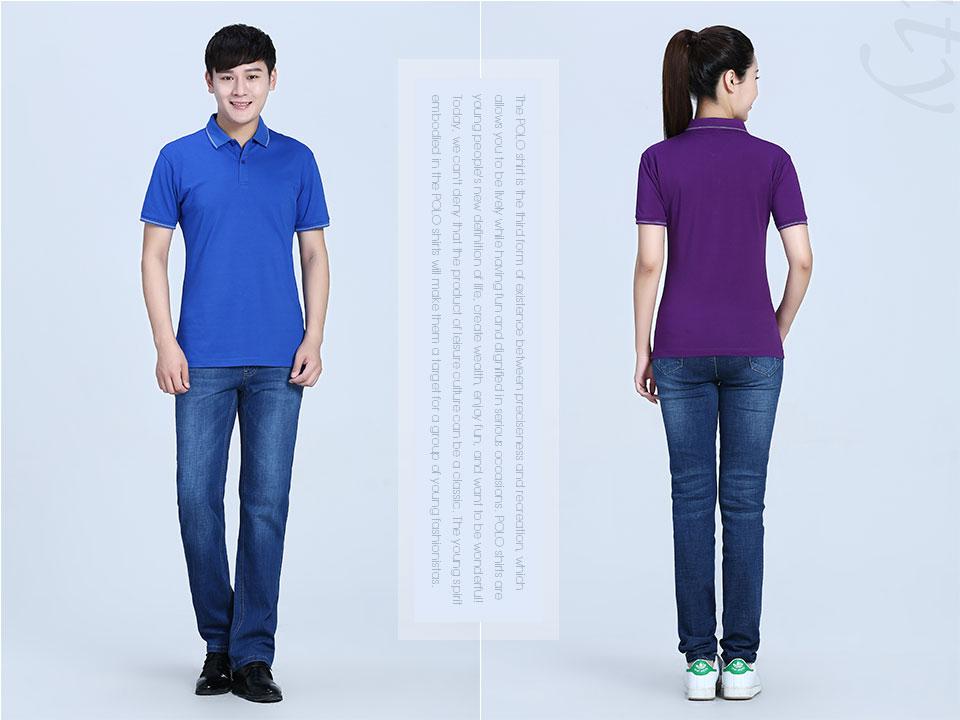 高端Polo衫定做 厂家polo衫定制的优点有哪些