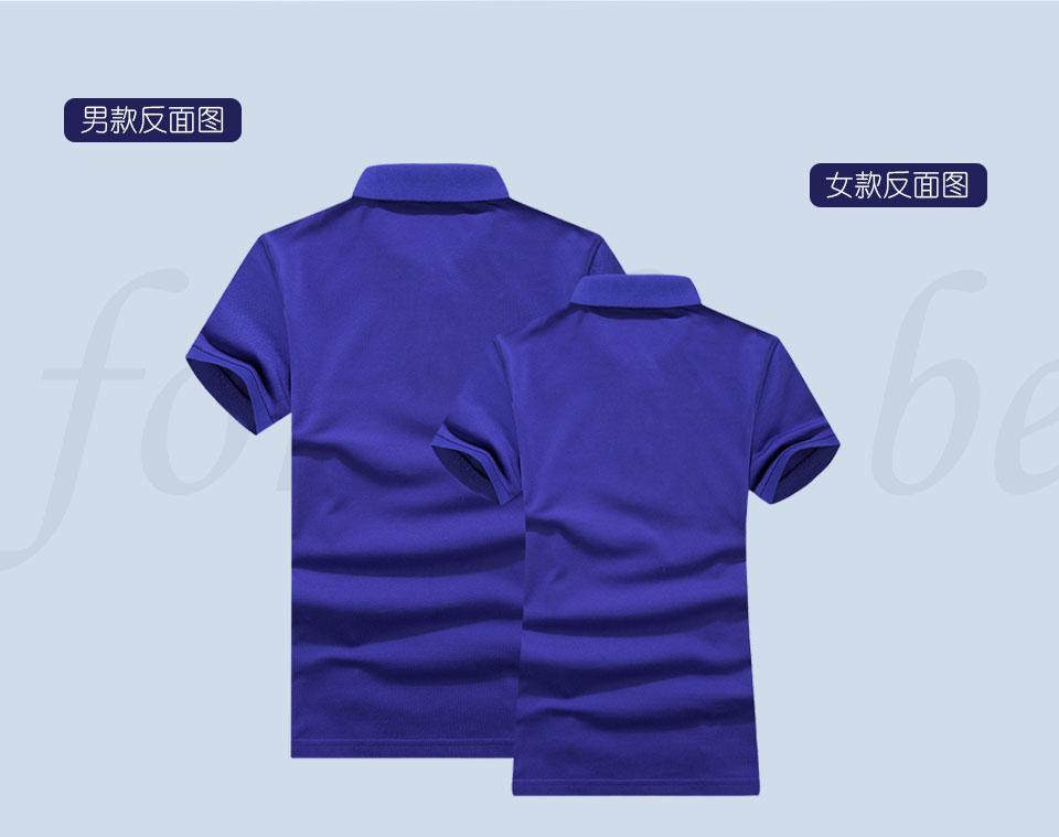企业文化衫定做指南 企业文化衫定制有哪些注意事项!